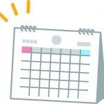 鍼灸マッサージRAJIカレンダー