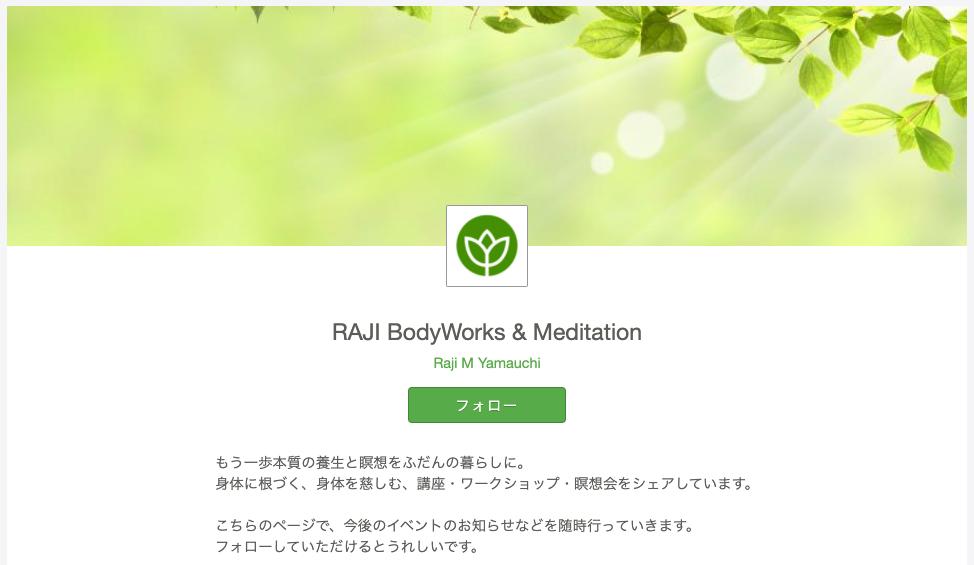 瞑想会-Peatixグループ